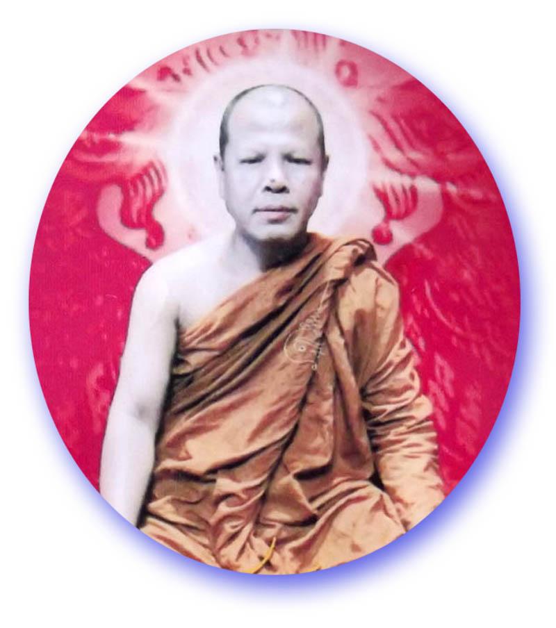 Luang Por Chor - Wat Hnong Saeng