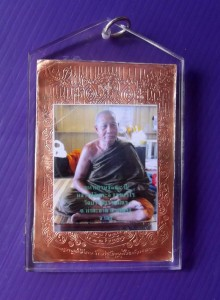 Luang Phor Simplii Yantra Foil Thai Amulet