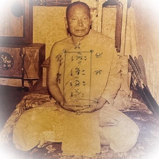 Luang Phu Nai