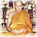 Luang Phu Lampoo (Wat Mai Amataros Bang Khun Prohm)