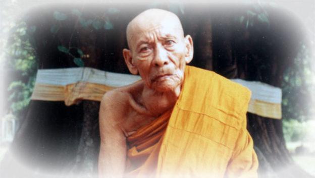 Luang Por Jek Thidtatammo