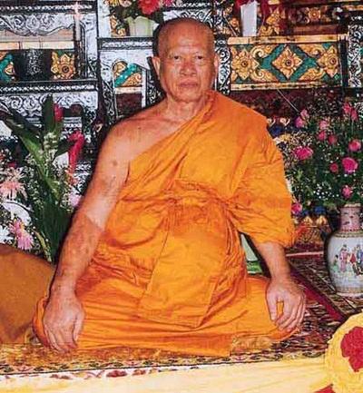 Luang Por Uean of Wat Wang Daeng Tai