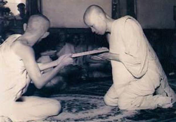 Luang Por Hyord receives status of Pra Upacha 2499 BE