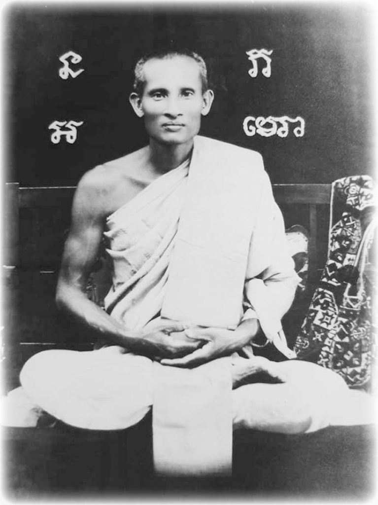 Luang Por Suang Apayo - Gaeji Ajarn Master Monk of Wat Chee Ba Khaw