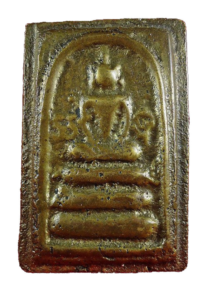Pra Somdej Lor Amulet of of Luang Por Suang Apayo of Wat Chee Ba Khaw