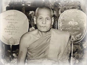 Pra Kroo Suchay Bunyakom (Luang Por Chuea), of Wat Mai Bampen Bun