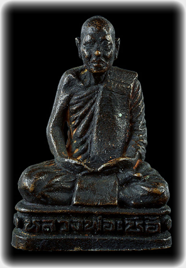 Roop Lor Loi Ongk Statuette Luang Por Chuea 2nd Edition Amulet.jpg