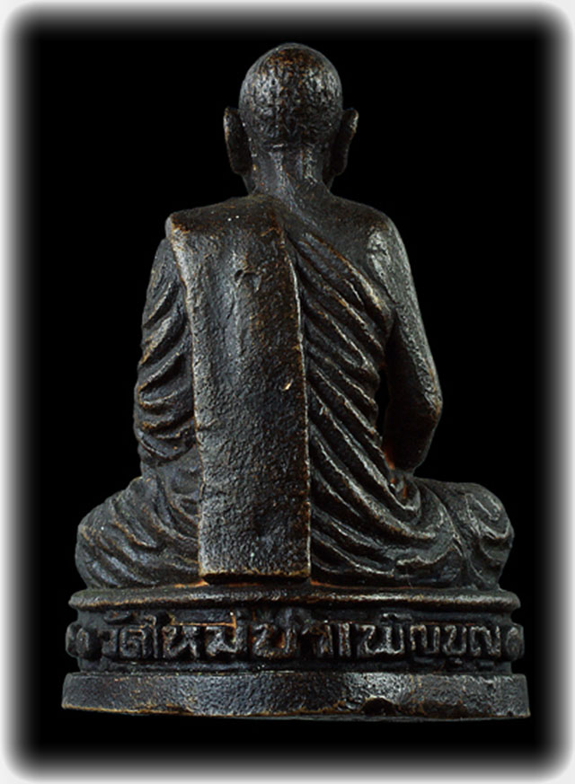 Roop Lor Loi Ongk Statuette Luang Por Chuea 2nd Edition Rear Face