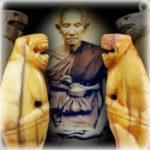 Biography of Luang Ppor Nok of Wat Sangkasi