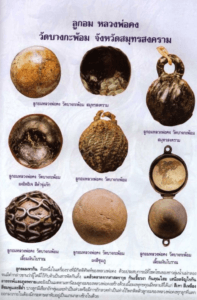 various types of look om amulets of Luang Por Kong. Wat Bang Gaporm