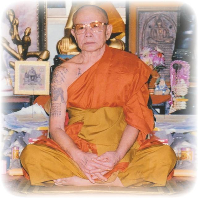 Luang Phu Prohmma Khemajaro Wat Suan Himapant Nang Koi