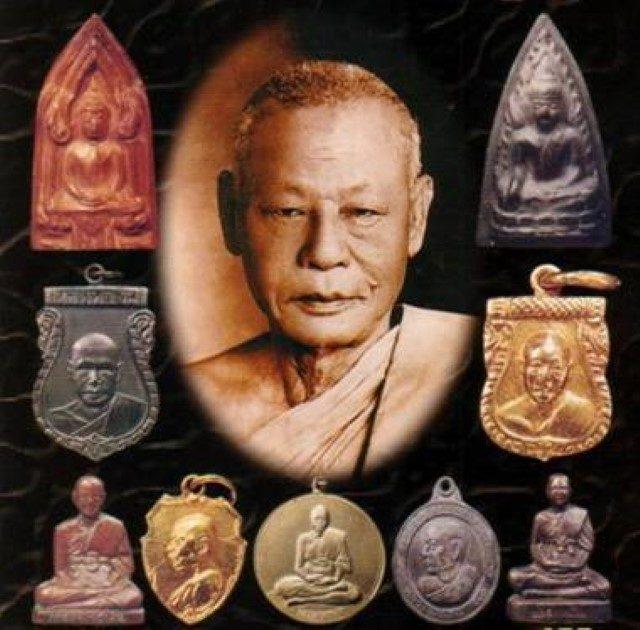 Luang Por Ngern - Wat Don Yai Horm