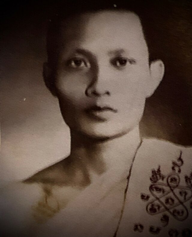 Luang Por Sakorn Manunyo of Wat Nong Grub as a Young Monk, during his very early Era