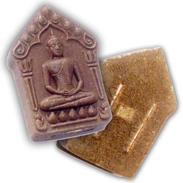 Pra Khun Phaen Prai Kumarn Taep Nimit Building of Uposadha Edition