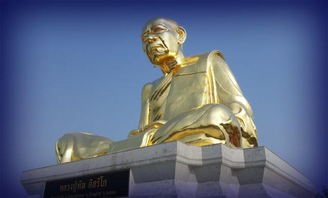 Luang-Phor-Tim-Statue-Wat-Lahan-Rai