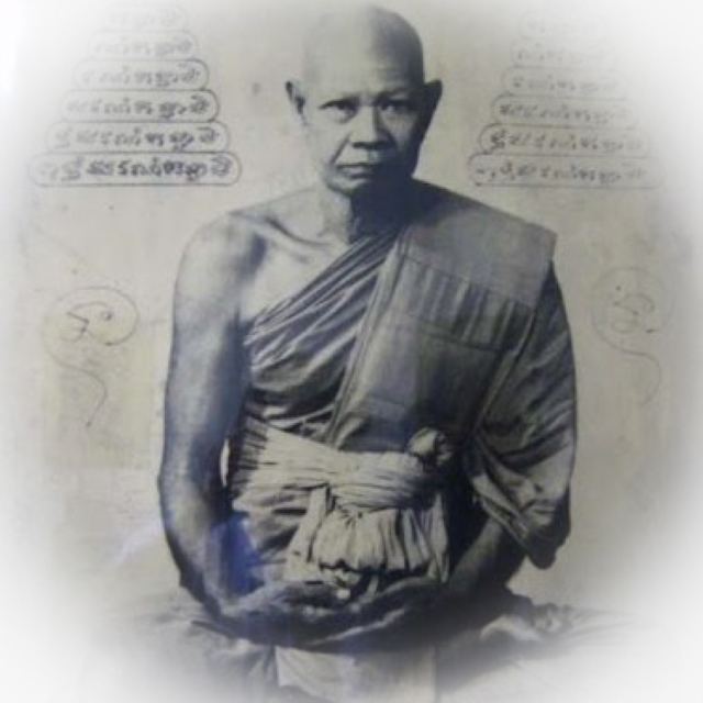 Luang Phor Kee - Wat Huchang